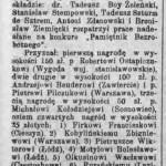 """""""Dziennik Łódzki. Pismo przemysłowe handlowe i literackie"""" 1932, nr 76"""