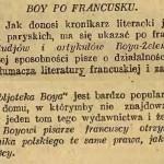 """""""Kurier Literacko-Naukowy"""", dodatek do """"Ilustrowanego Kuryera Codziennego"""" 1932, nr 19"""