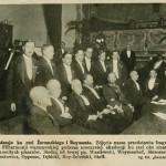 """Światowid""  1926, nr 14"