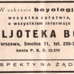 """""""Wiadomości Literackie"""" 1932, nr 6"""