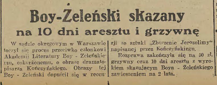 Goniec Nadwiślański 1938.07.05. R. 14, nr 151
